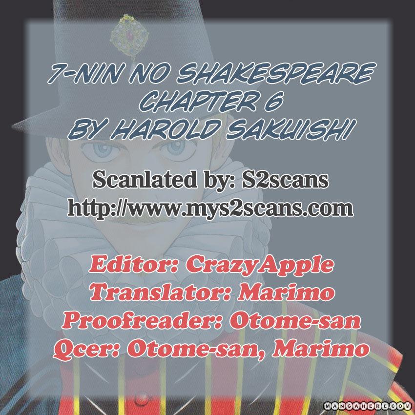 7 Nin No Shakespeare 6 Page 1