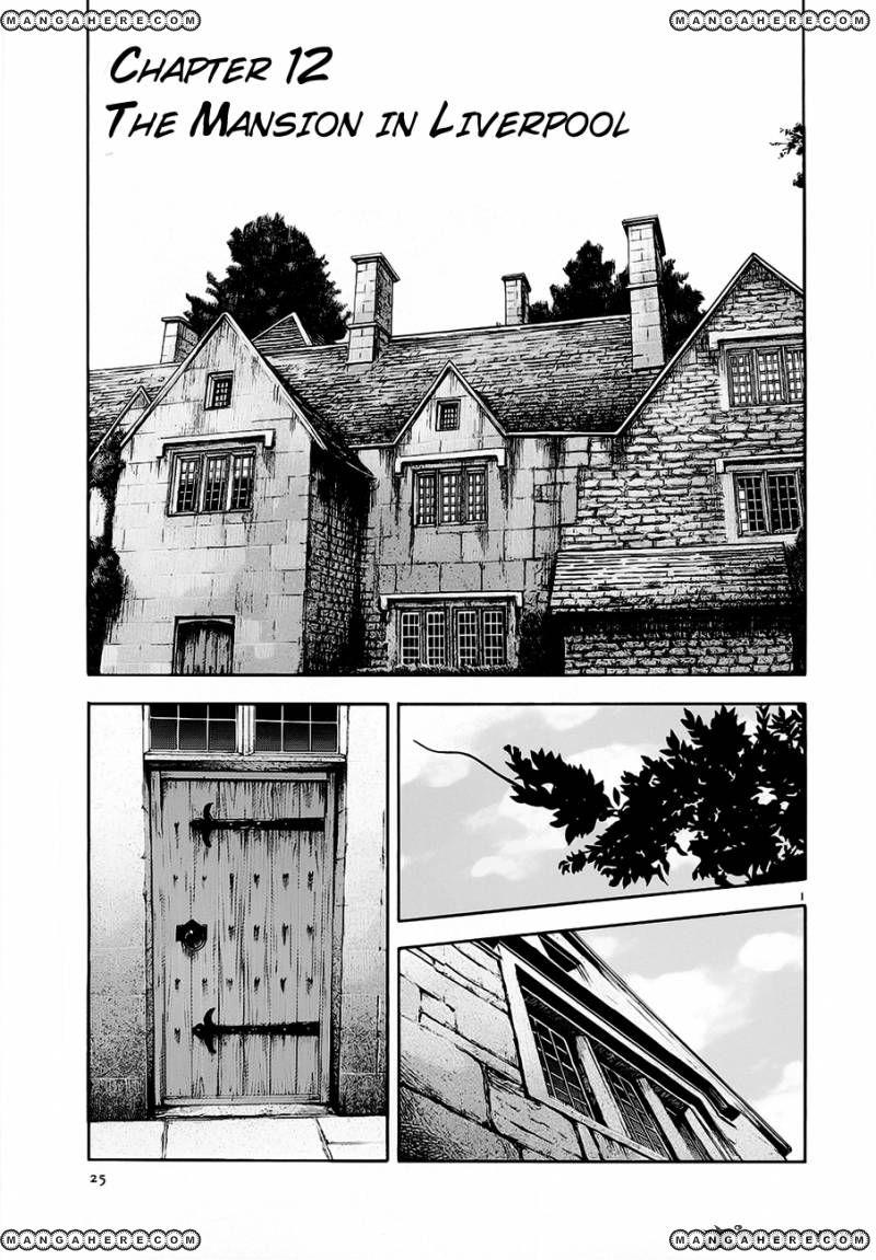 7 Nin No Shakespeare 12 Page 1