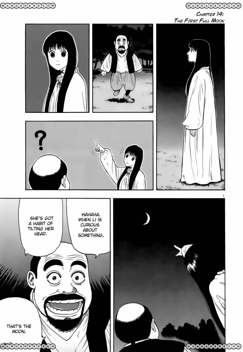 7 Nin No Shakespeare 14 Page 1