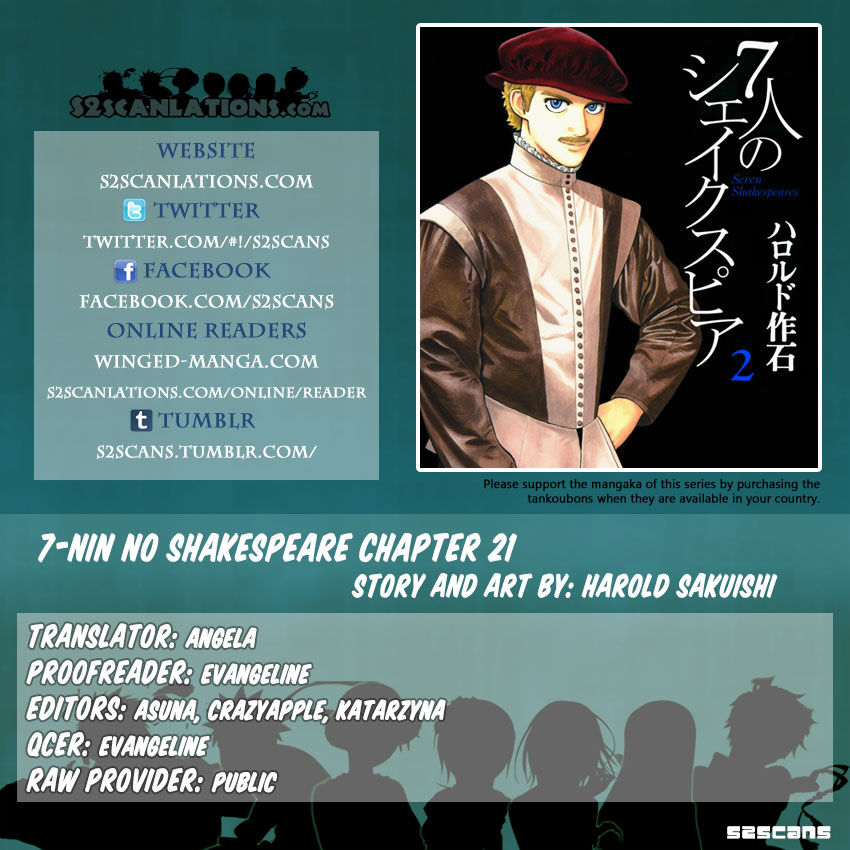 7 Nin No Shakespeare 21 Page 1