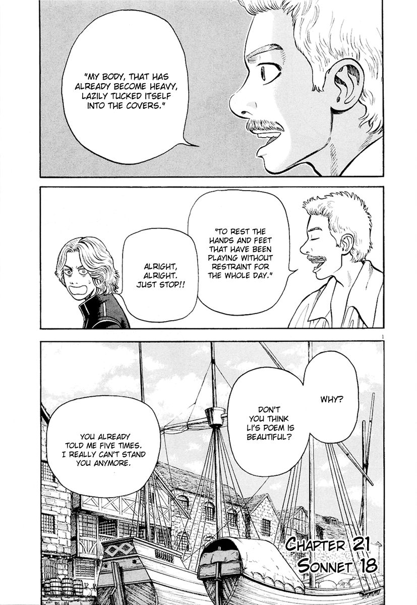 7 Nin No Shakespeare 21 Page 2
