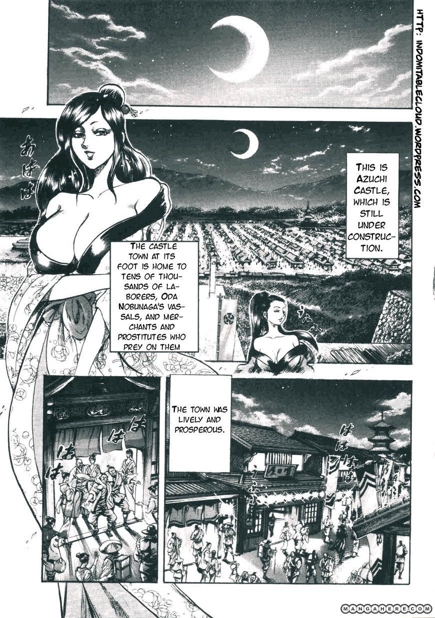 Gifuu Doudou Naoe Kanetsugu Maeda Keiji Sakegatari 2 Page 2