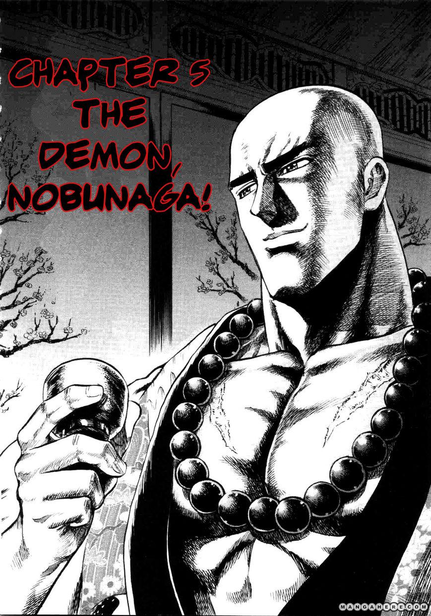 Gifuu Doudou Naoe Kanetsugu Maeda Keiji Sakegatari 5 Page 2