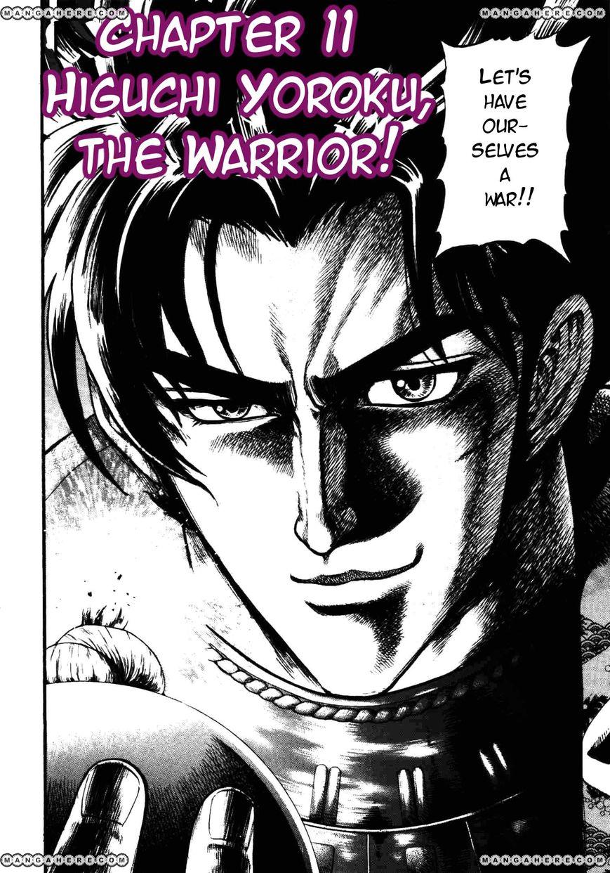 Gifuu Doudou Naoe Kanetsugu Maeda Keiji Sakegatari 11 Page 2