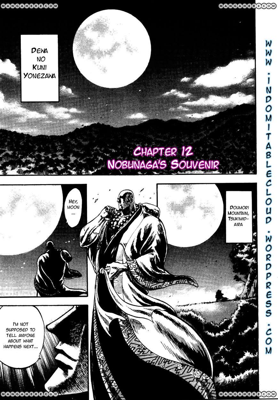 Gifuu Doudou Naoe Kanetsugu Maeda Keiji Sakegatari 12 Page 1