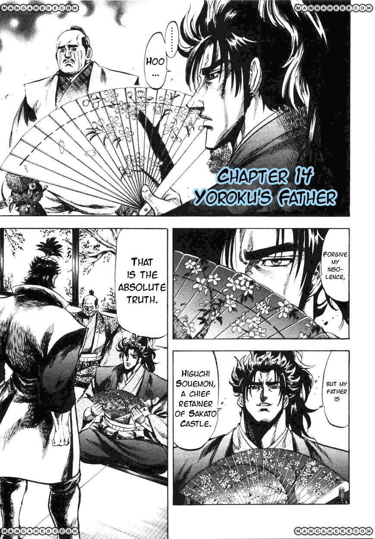 Gifuu Doudou Naoe Kanetsugu Maeda Keiji Sakegatari 14 Page 1