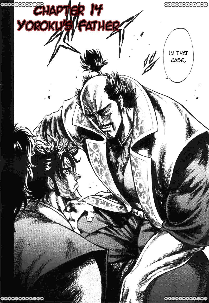 Gifuu Doudou Naoe Kanetsugu Maeda Keiji Sakegatari 14 Page 2