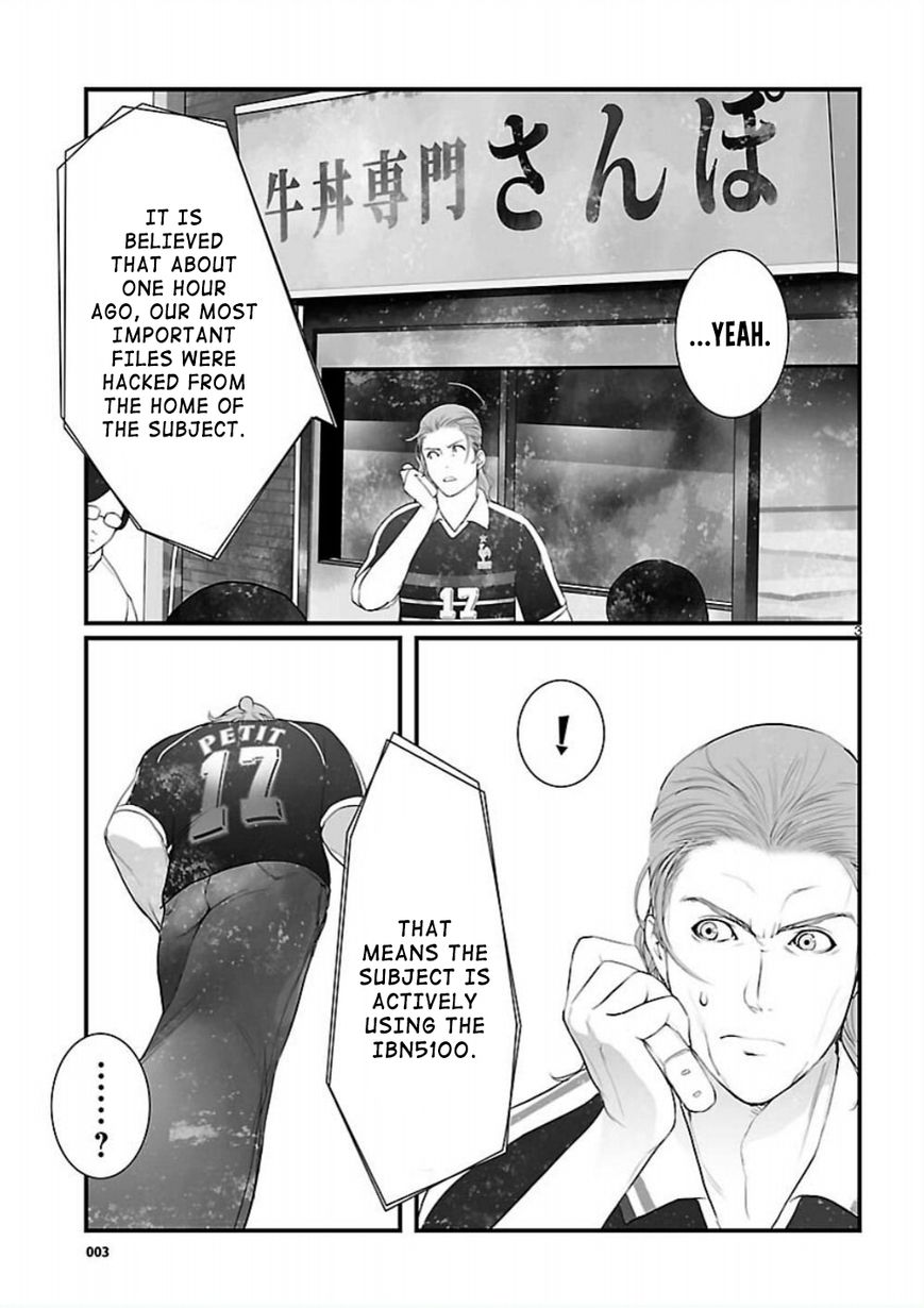 Steinsgate Onshuu No Brownian Motion 7 Page 3