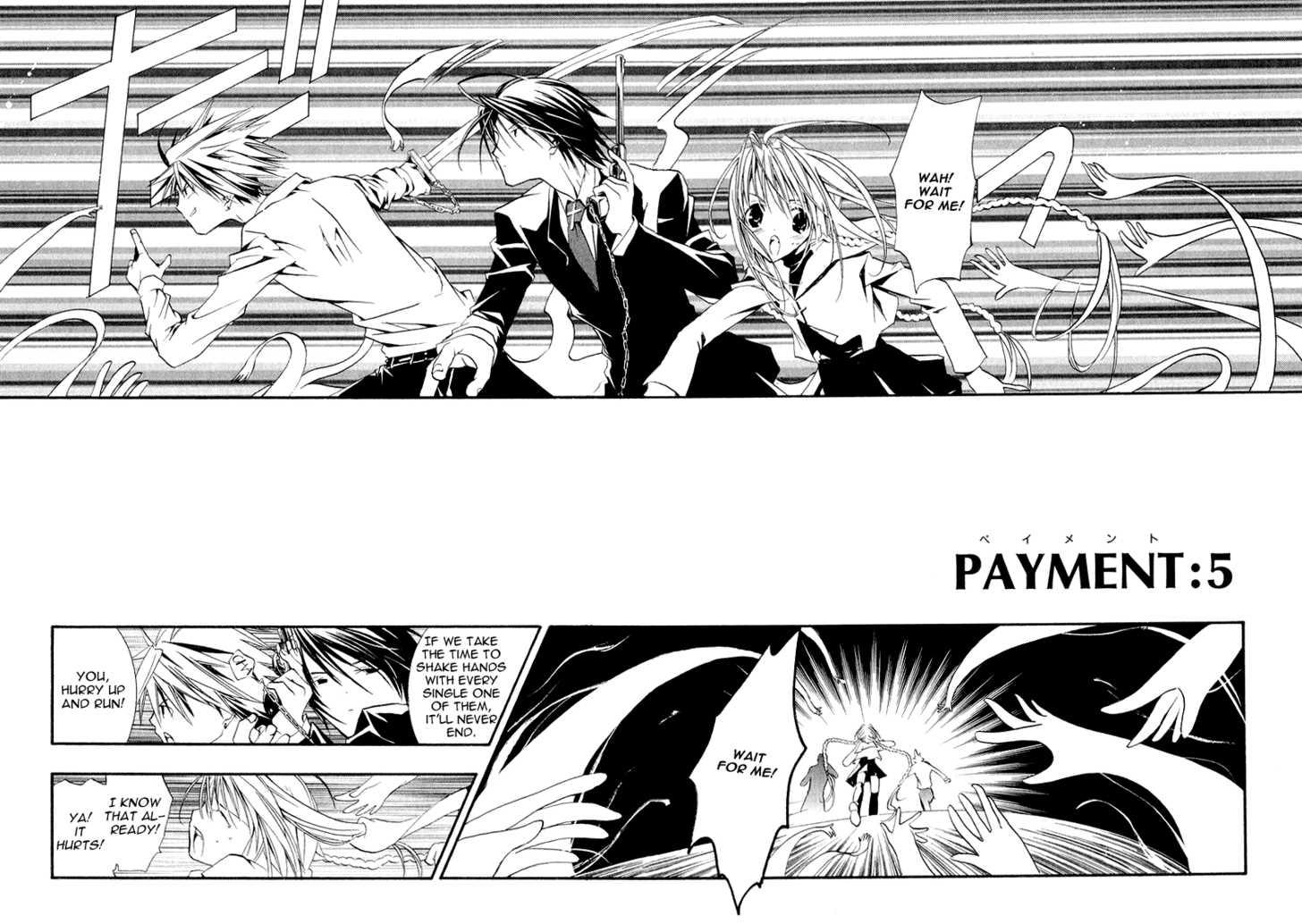 Zombie-Loan 5 Page 1