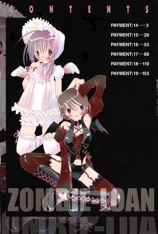 Zombie-Loan 14 Page 3