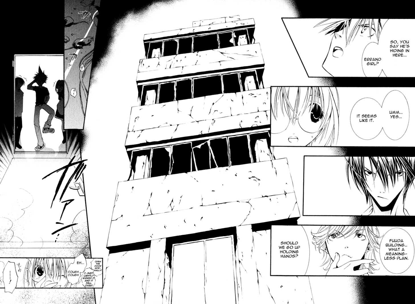 Zombie-Loan 15 Page 2