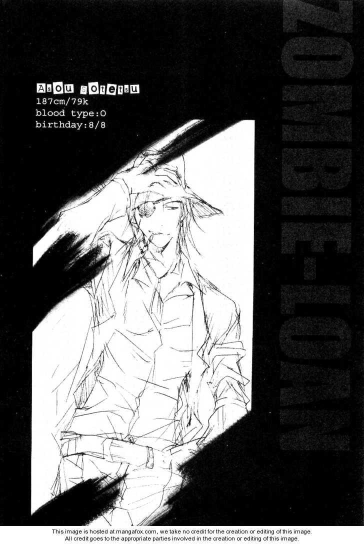 Zombie-Loan 27 Page 1