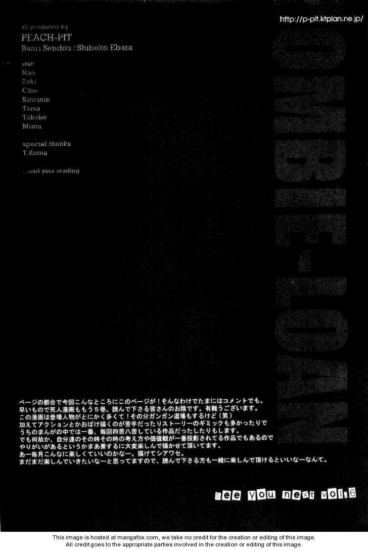 Zombie-Loan 29 Page 2