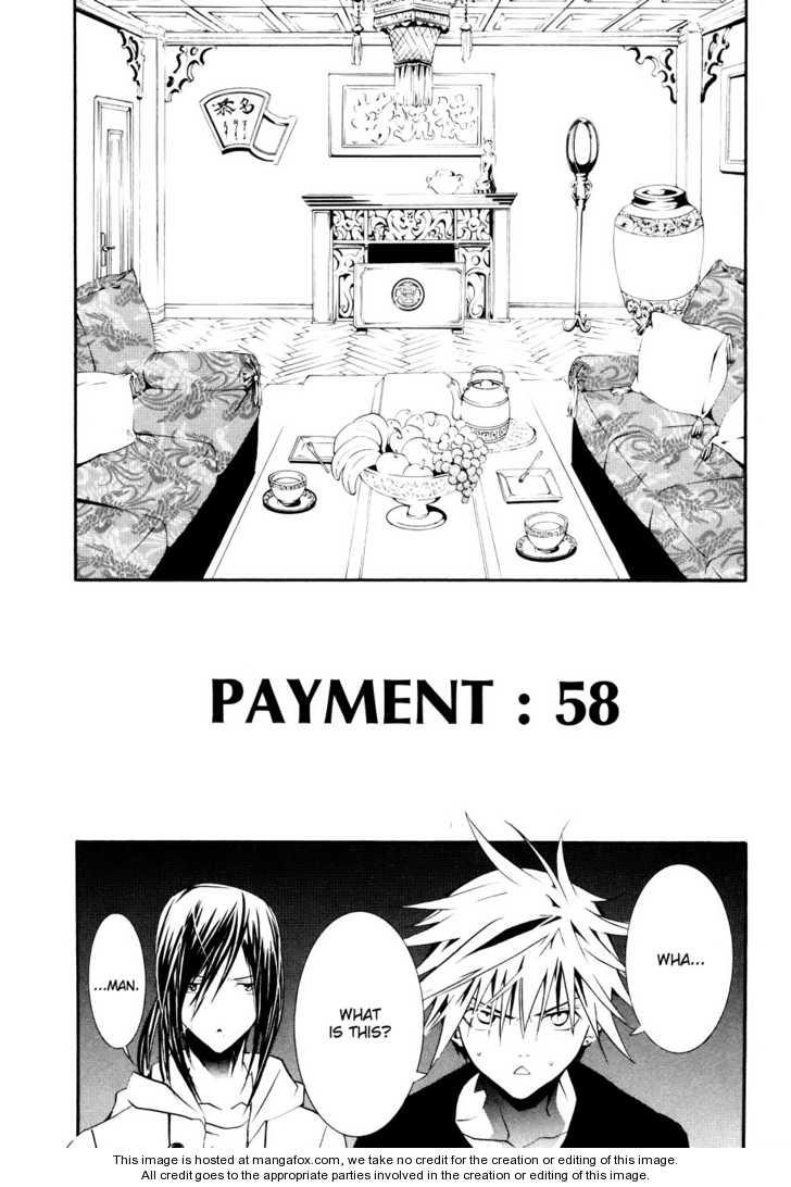 Zombie-Loan 58 Page 1