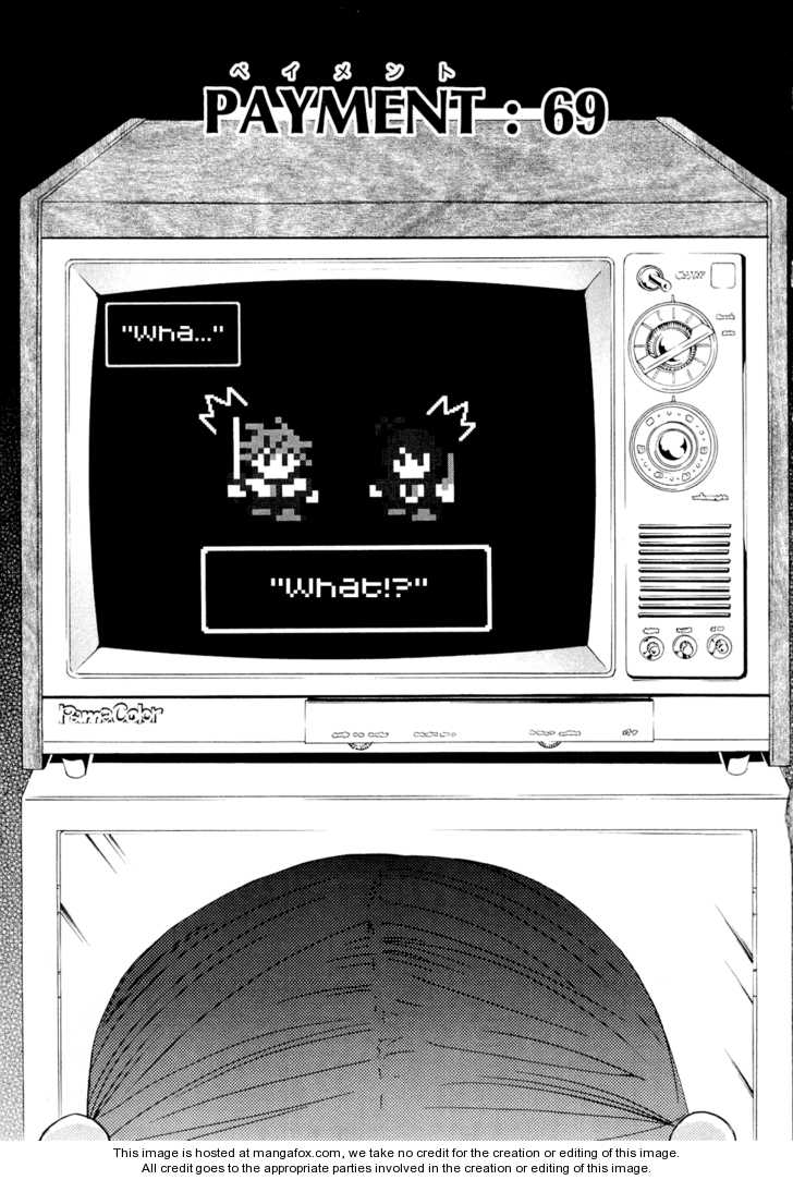 Zombie-Loan 69 Page 1