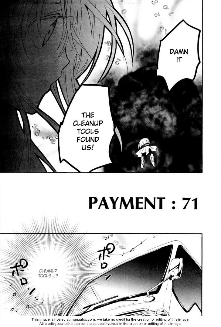 Zombie-Loan 71 Page 1