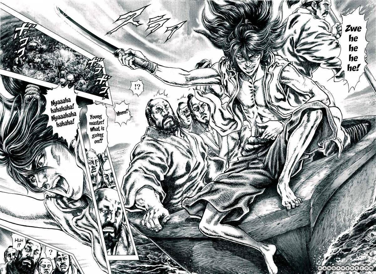 Ikusa no Ko - Oda Saburou Nobunaga Den 2 Page 3