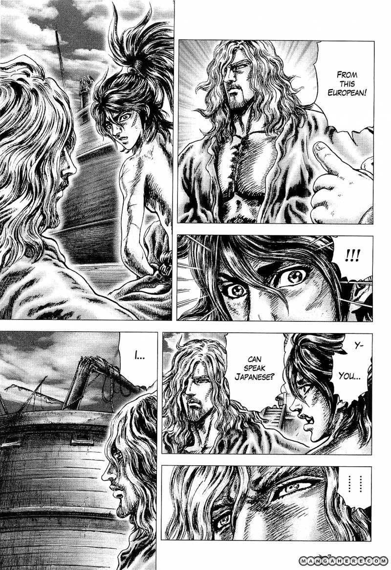 Ikusa no Ko - Oda Saburou Nobunaga Den 3 Page 1