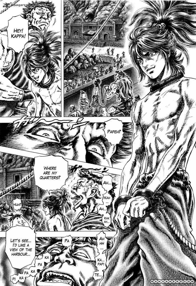 Ikusa no Ko - Oda Saburou Nobunaga Den 4 Page 3