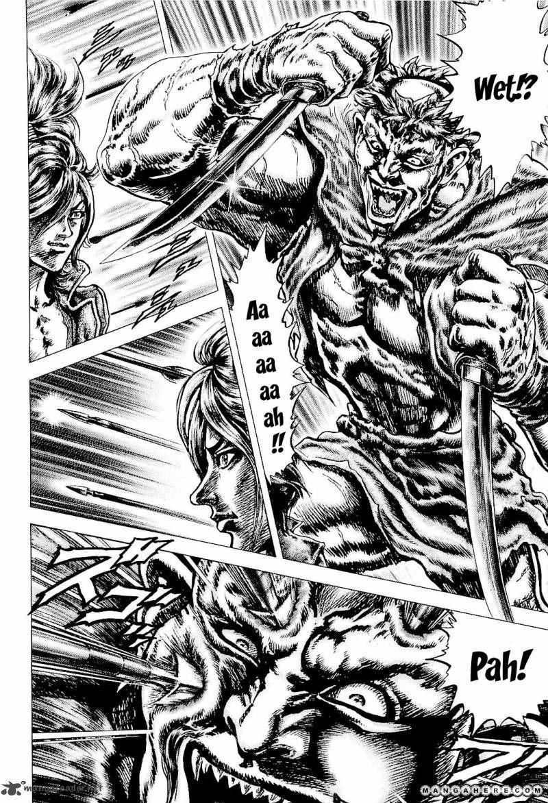 Ikusa no Ko - Oda Saburou Nobunaga Den 5 Page 3