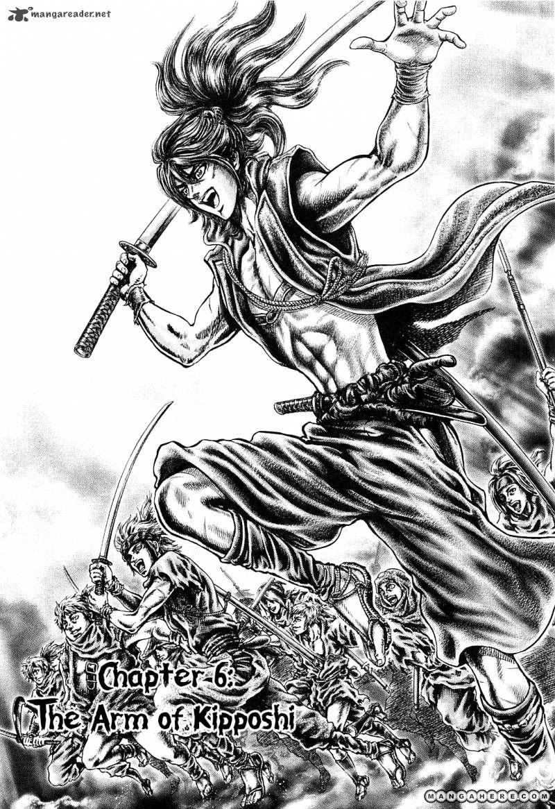 Ikusa no Ko - Oda Saburou Nobunaga Den 6 Page 1