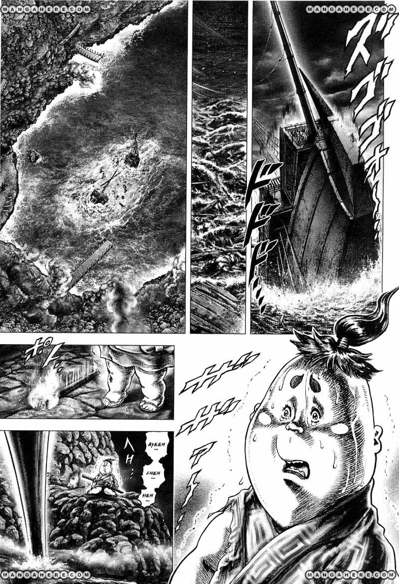 Ikusa no Ko - Oda Saburou Nobunaga Den 7 Page 3