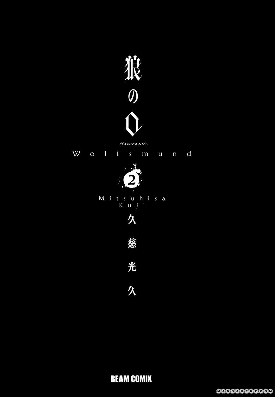 Ookami no Kuchi: Wolfsmund 4 Page 3