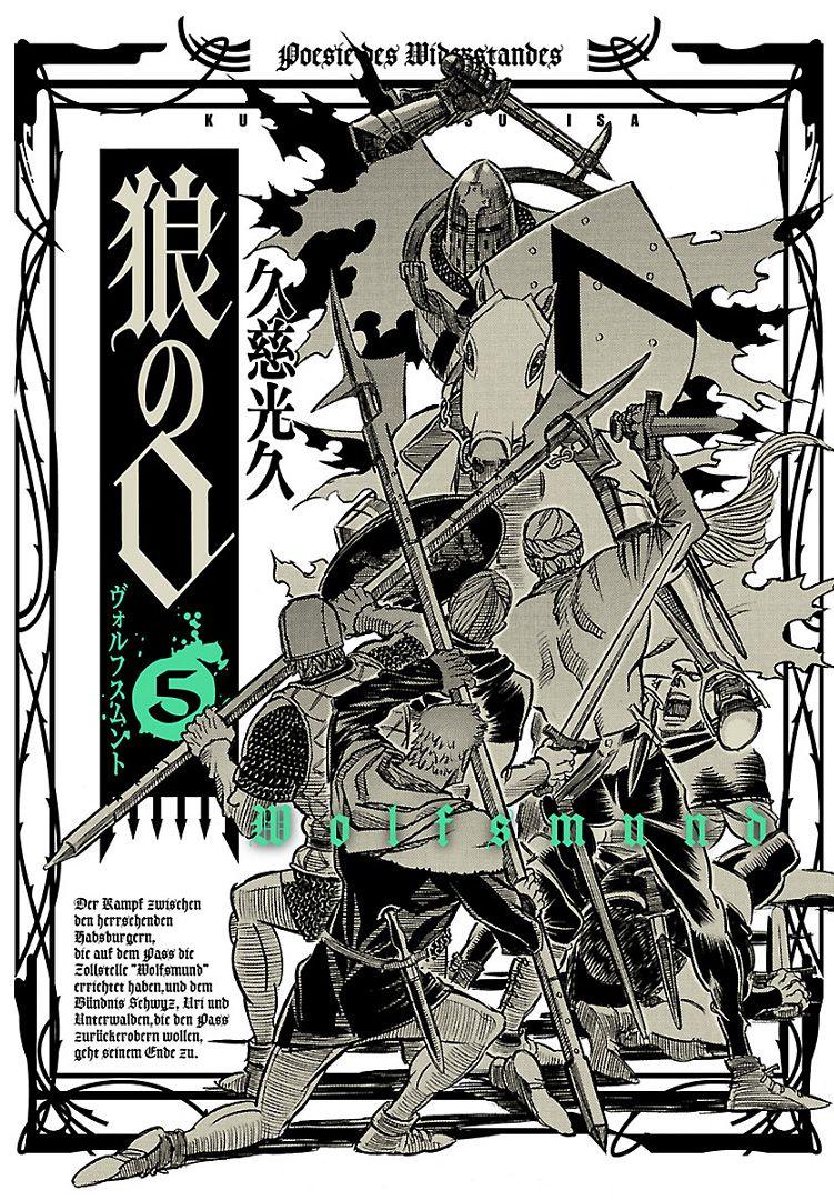 Ookami no Kuchi: Wolfsmund 15 Page 1