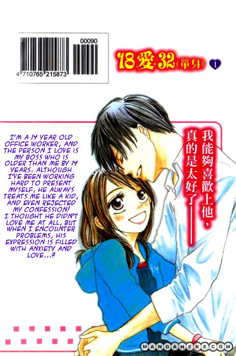 Love Between 32 and 18 Years Old 1 Page 2