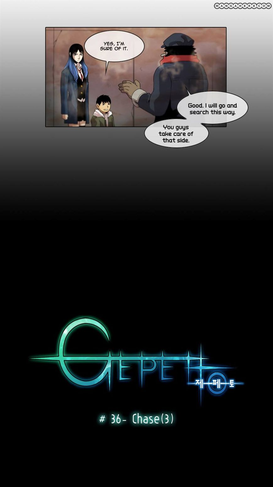 Gepetto 36 Page 2