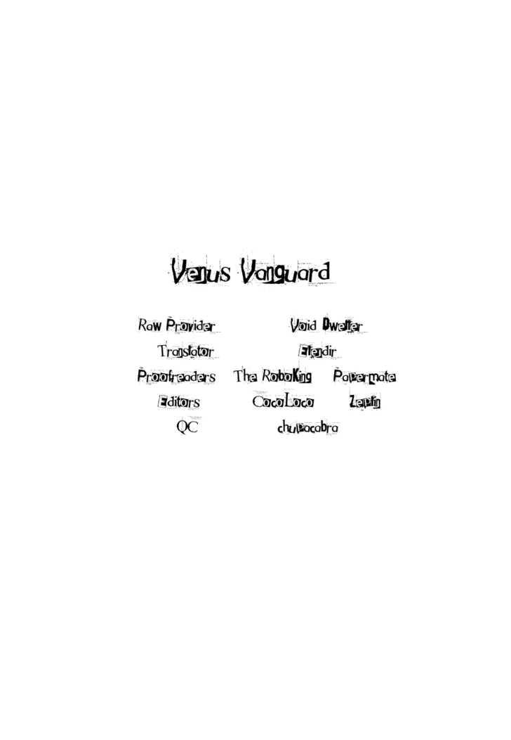 Venus Versus Virus 4 Page 1