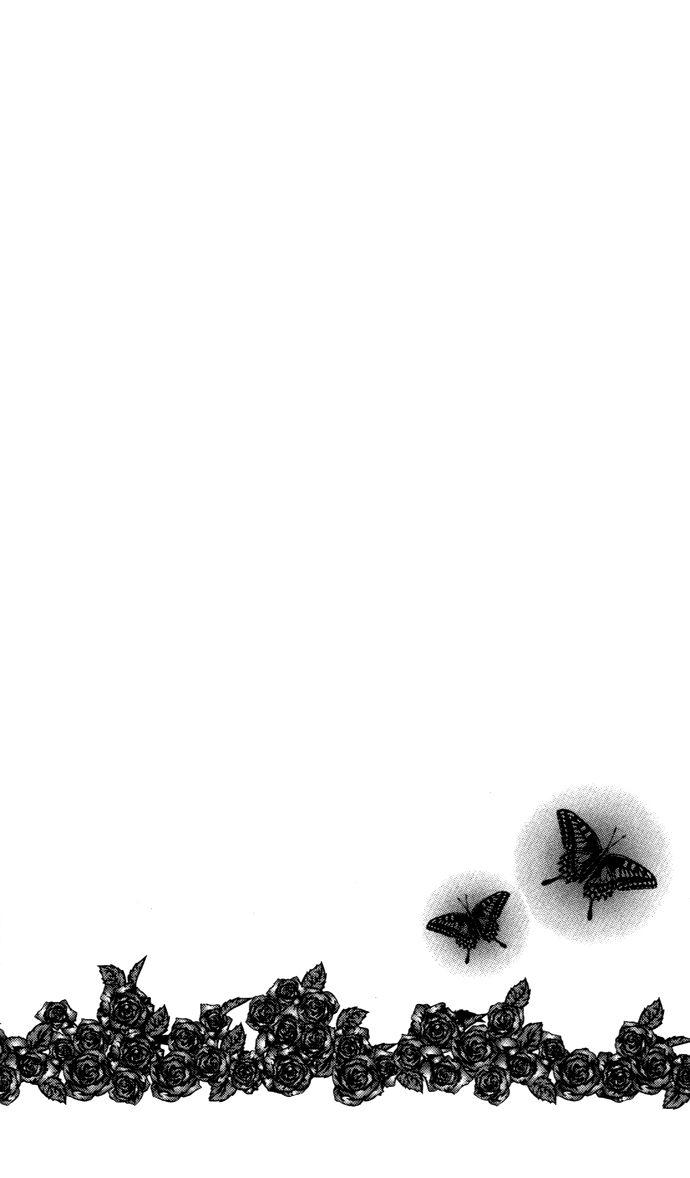 Himeyaka na Tousaku 2 Page 1