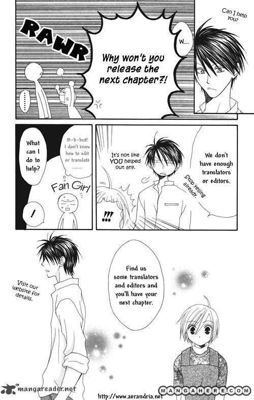 Kiseki no Koibana 1 Page 2