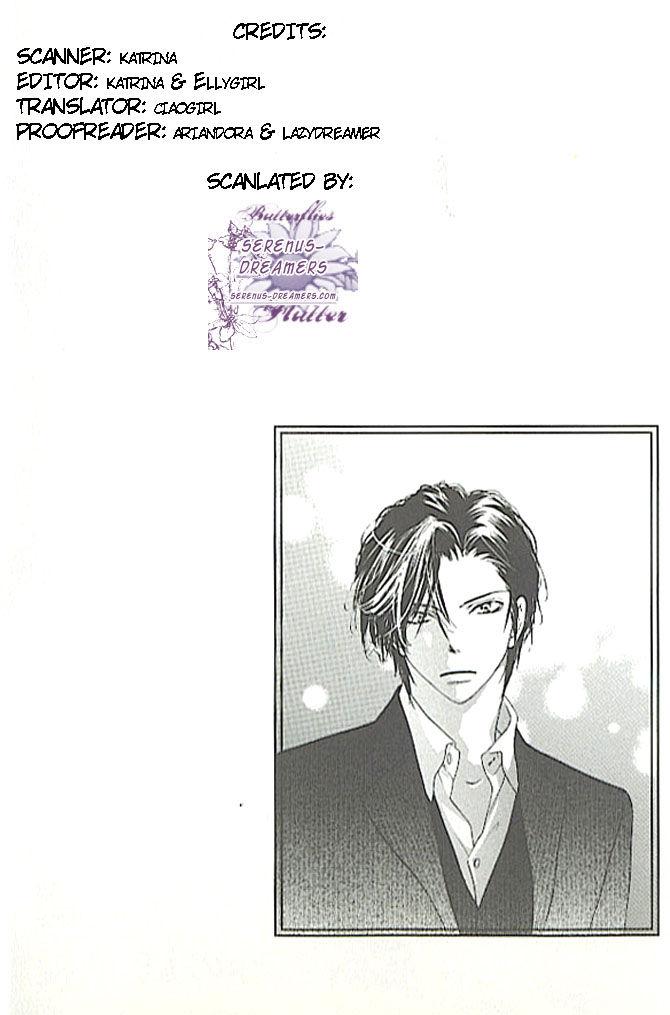 Ai Hime - Ai to Himegoto 2 Page 2