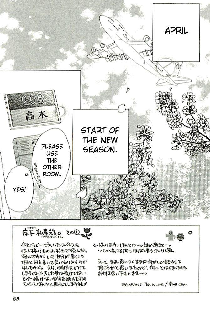 Ai Hime - Ai to Himegoto 2 Page 3