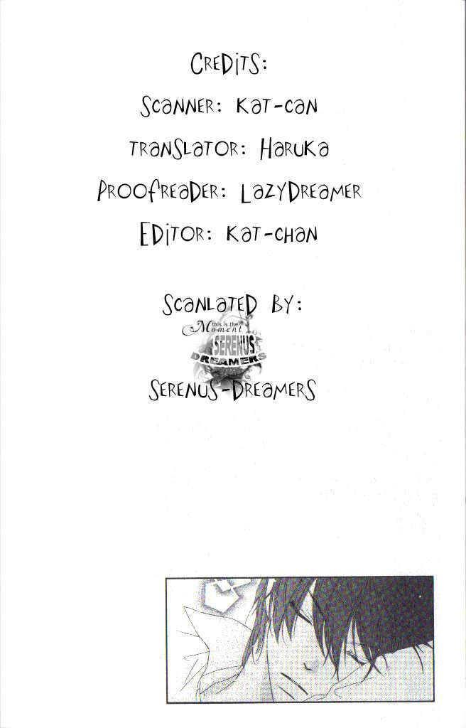 Ai Hime - Ai to Himegoto 6 Page 1