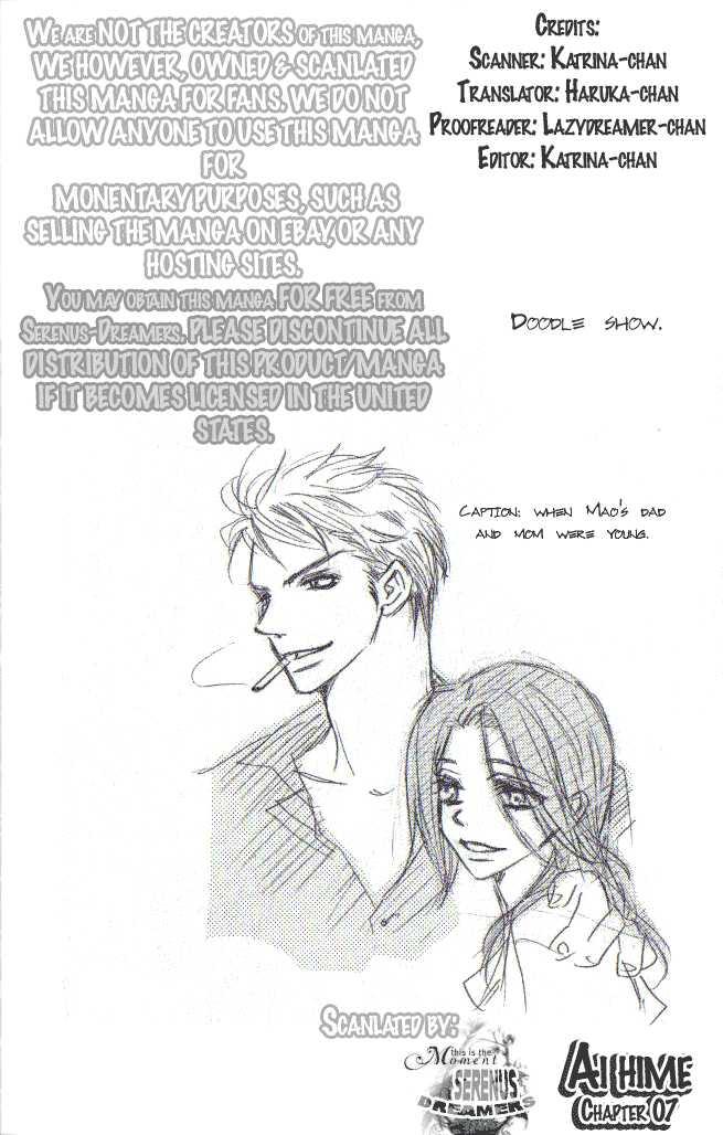 Ai Hime - Ai to Himegoto 7 Page 1