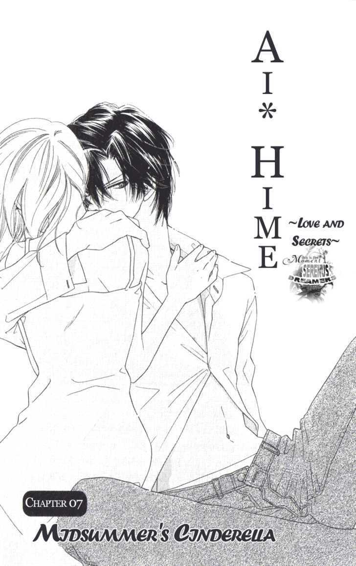 Ai Hime - Ai to Himegoto 7 Page 2
