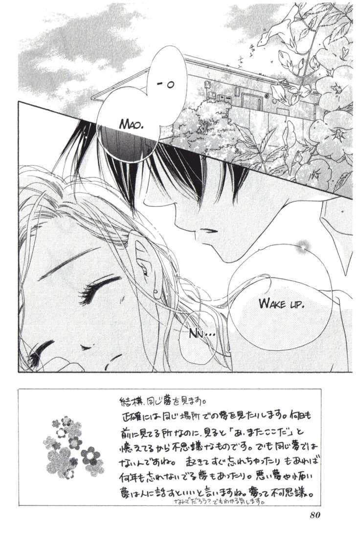 Ai Hime - Ai to Himegoto 7 Page 3