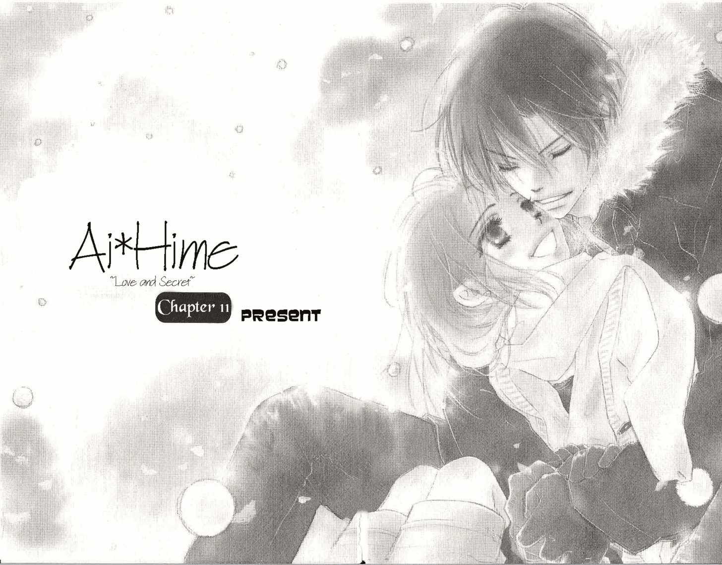 Ai Hime - Ai to Himegoto 11 Page 2