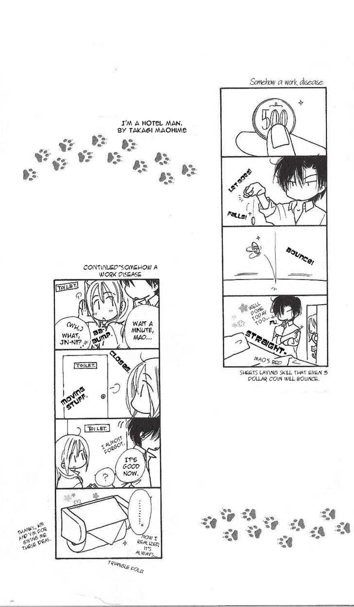 Ai Hime - Ai to Himegoto 11 Page 3