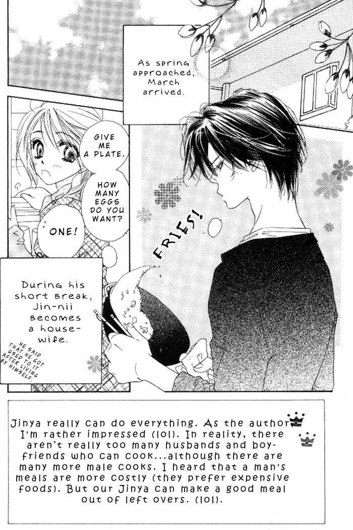 Ai Hime - Ai to Himegoto 12 Page 2