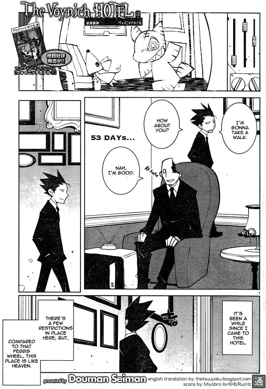 Vovnich Hotel 53 Page 1