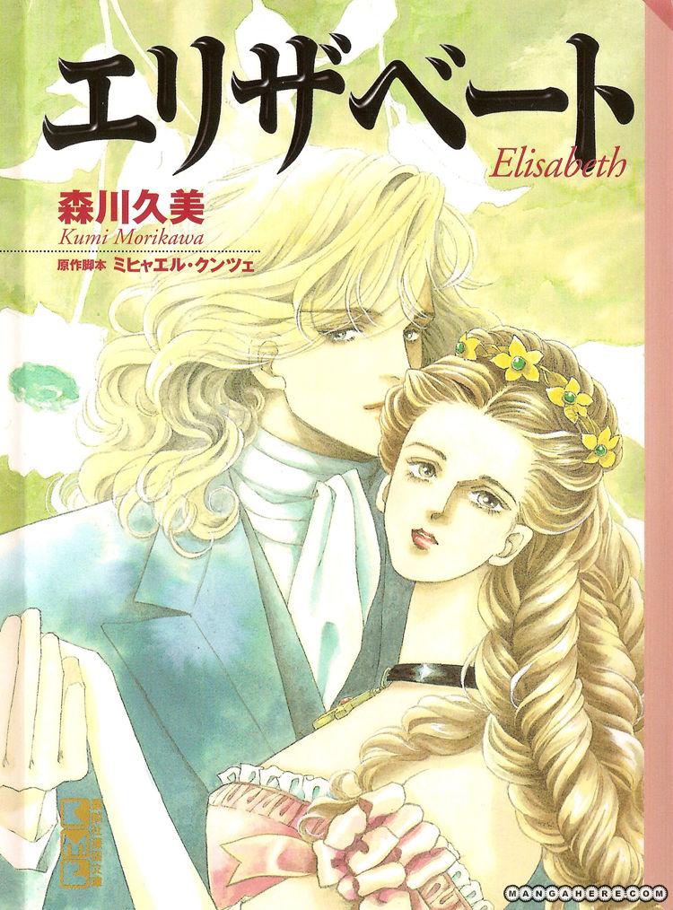 Elisabeth 1 Page 1