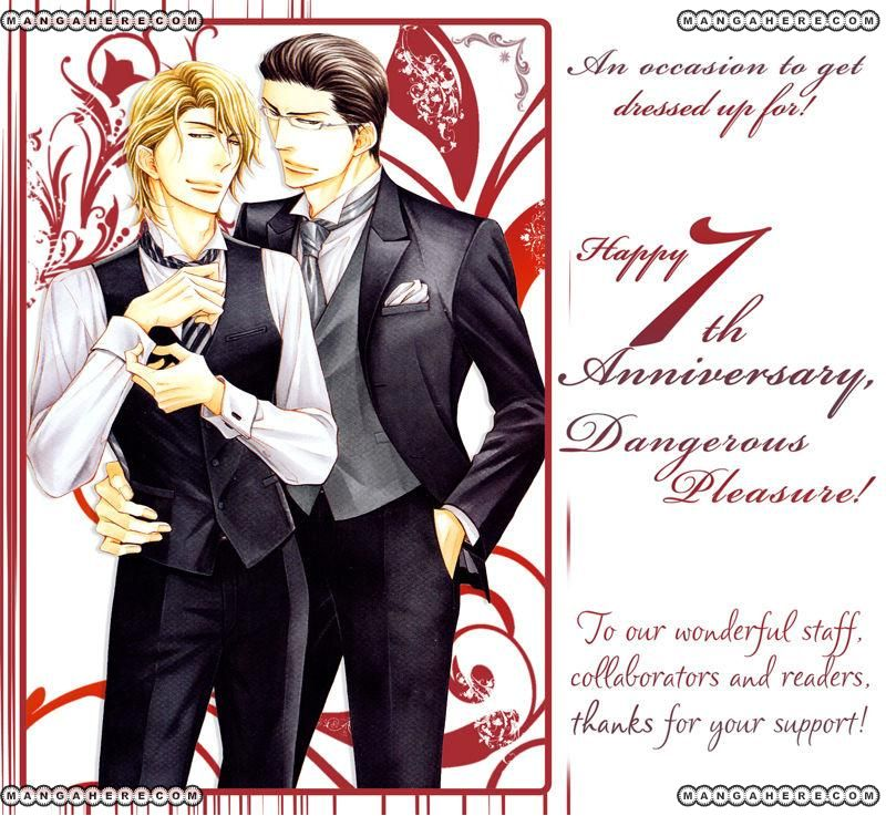 Houkago no Love Call 7 Page 1