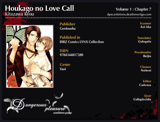 Houkago no Love Call 7 Page 2