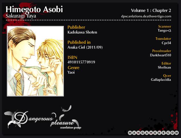 Himegoto Asobi 2 Page 2