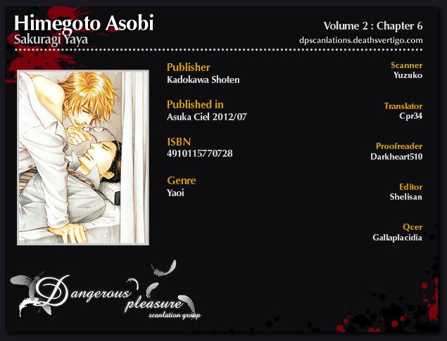 Himegoto Asobi 6 Page 1