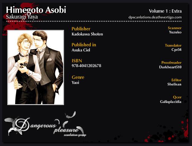 Himegoto Asobi 6.5 Page 2
