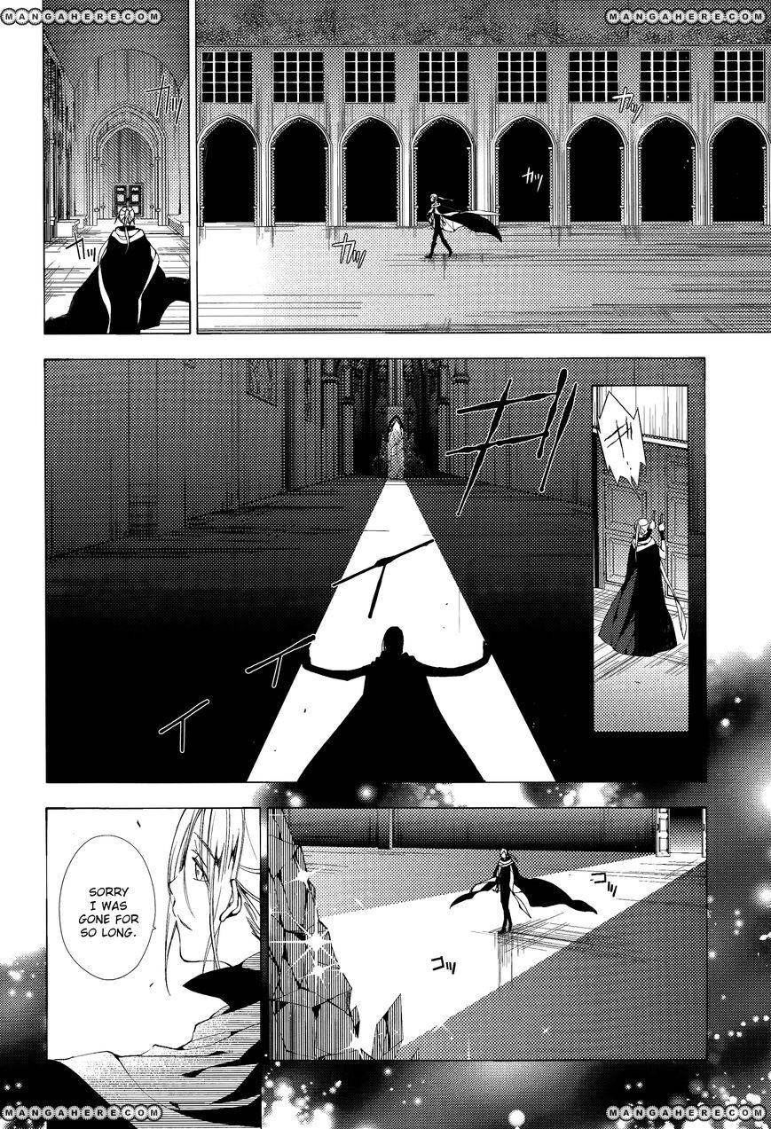 Albox - Eien o Kaetara 5 Page 2